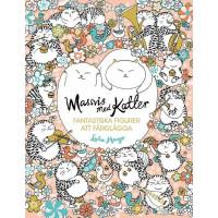 Målarboken Massvis med katter